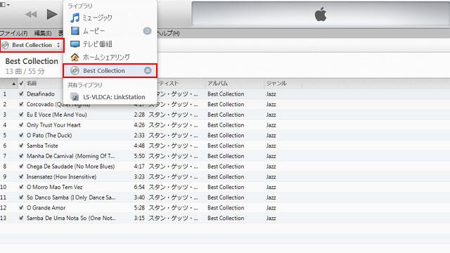 左上のCDをクリックする。