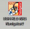 NAS Navigator2のショートカット