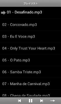WebAccess Music Player