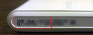 ルーターのSSIDとネットワークキー